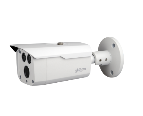 Camera supraveghere HD 4 Megapixeli si infrarosu 80 metri